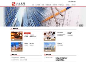 chungsen.com.hk