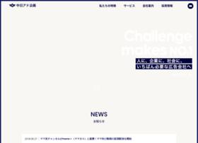 chunichi-adnet.co.jp