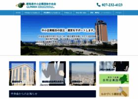 chuokai-gunma.or.jp