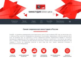 cinelab.ru