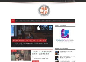 cinezen.hk