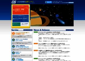 cis6200.jp