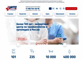 cito-priorov.ru