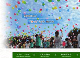 city.ageo.lg.jp