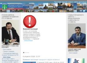 city.usinsk.ru