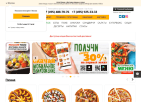 citypizza.ru