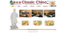classicchinaonline.com