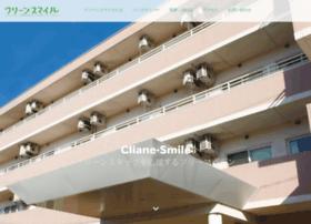 clean-smile.com