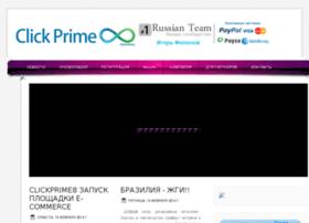 clickprime-8.ru