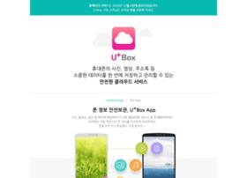 cloud.uplusbox.co.kr