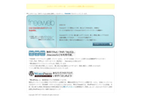 clusia.daiwa-hotcom.com
