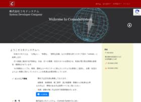 cmds.co.jp