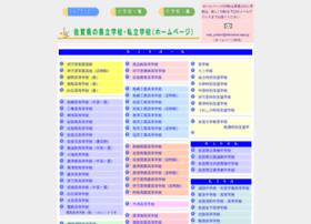 cms.saga-ed.jp