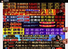 cn74.net