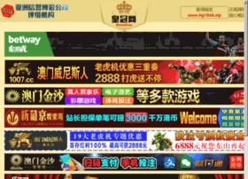 cnbeew.com