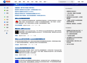 cnblogs.com