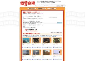 comgeki.com