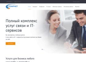 compnet.ru