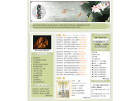 confucianism.com.cn