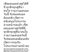 coolblackberrythemes.com