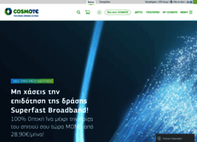cosmote.gr