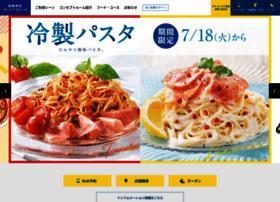 cotedazur.jp