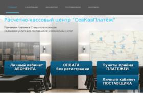 crkc.ru
