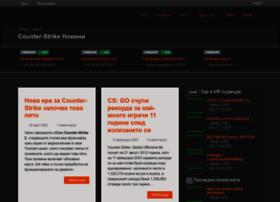 cs-bg.info