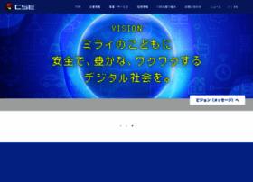 cseltd.co.jp