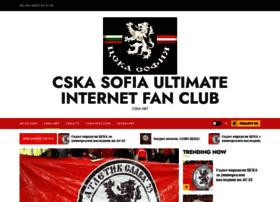 cska.net