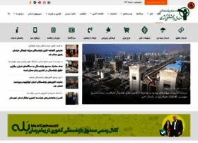 بیمه طلایی بازنشستگان   خبر فارسی
