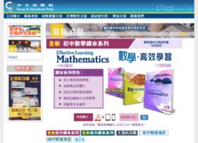 ctep.com.hk
