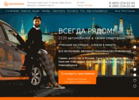 customers.delimobil.ru