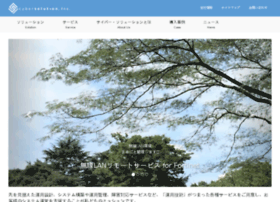 cyberspace.ne.jp