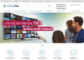 cybertech.ru