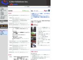 cysol.co.jp
