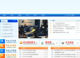 czj.daqing.gov.cn