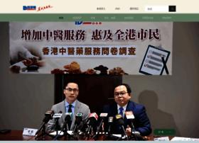 dab.org.hk