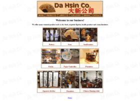 dahsin.com