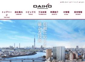 daiho.co.jp