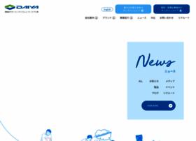 daiyak.co.jp