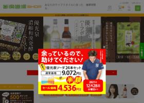 danjiki-net.jp