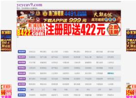 dastrassi.org