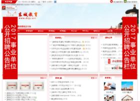 dcjy.net