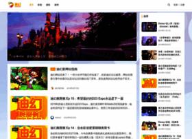 deefun.com