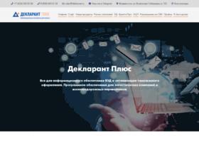deklarant.ru