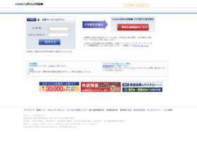 demo.click-sec.com