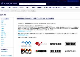 dengeki.com