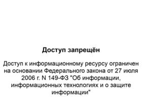 deny.netone.ru