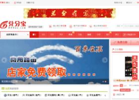 dfbao.com